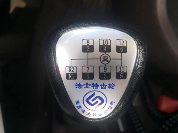 chenglong-h7